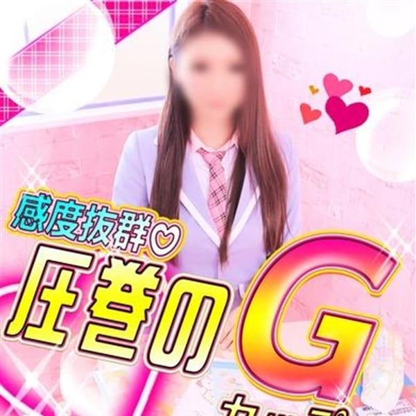 えれな☆はじけるGカップ☆【責め好きGカップ♪】 | もえたく!(金沢)