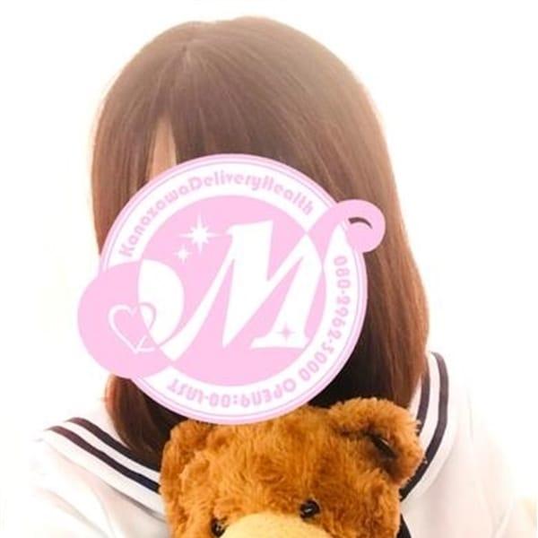 みおん☆黒髪ショートボブ♪【愛らしいふんわりな性格☆】 | もえたく!(金沢)