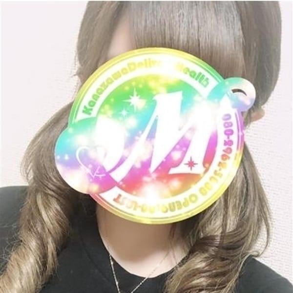 みる☆スターコース対象★【絶対に逢いたい美少女♡】 | もえたく!(金沢)