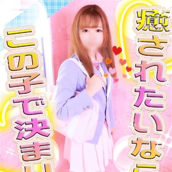 れみ☆業界未経験の美少女☆【超絶敏感体質♪しかも・・・・】 | もえたく!(金沢)