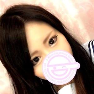 るうな★納得♡絶対可愛い宣言【惚れすぎに注意♪♪】 | もえたく!(金沢)