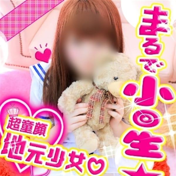 れむ☆超敏感ドM少女♪【地元18歳体験入店♡】   もえたく!(金沢)