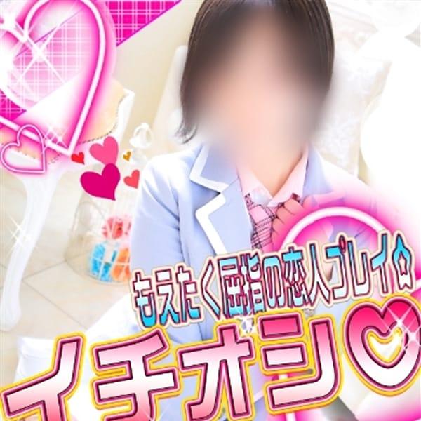 なごみ☆北陸TOPの透明感♪【北陸NO1の笑顔の子】 | もえたく!(金沢)