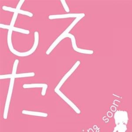 ひまわり☆ドドド素人未経験♪【】 $s - もえたく!風俗
