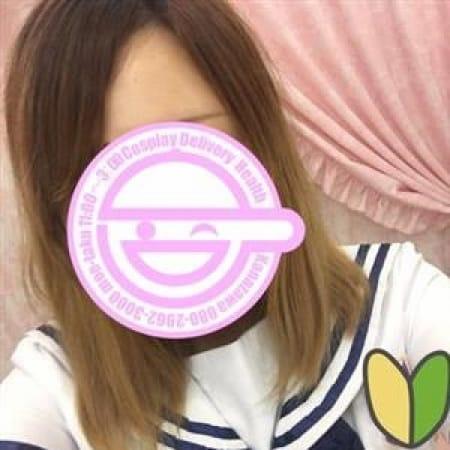 にこ☆地元Eカップ未経験【】 $s - もえたく!風俗