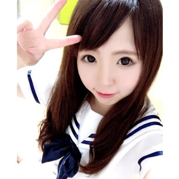 ゆうり☆衝撃級のかわいさ♪【妹系超絶激かわ美少女】 | もえたく!(金沢)