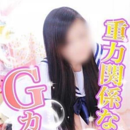 ふう☆業界未経験Gカップ | もえたく!(金沢)