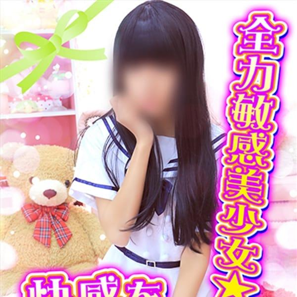 のえる☆地元業界未経験♡【ロリギャル美少女♡】   もえたく!(金沢)