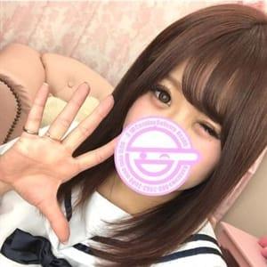 えむ☆ドM変態学生体験入店♪【F乳パイパン美少女♡】 | もえたく!(金沢)