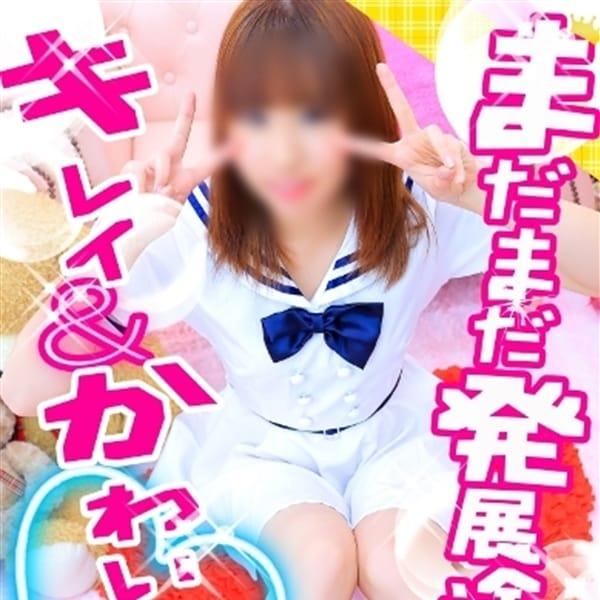 あず☆ドキドキ地元未経験♡【期待大のエロ美少女♡】   もえたく!(金沢)