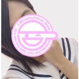みのり☆純粋ミニマム美少女♡【パイパンろり♪】 | もえたく!(金沢)