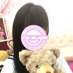 ゆうき☆真面目にHな女の子☆【すごいいいい子☆】 | もえたく!(金沢)