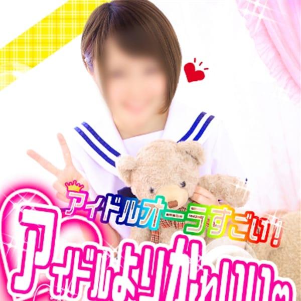 みすず☆地元未経験アイドル誕生【全国1かわいい自信有】   もえたく!(金沢)