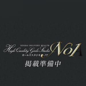 遥(はるか) | NOA(ノア)(仙台)