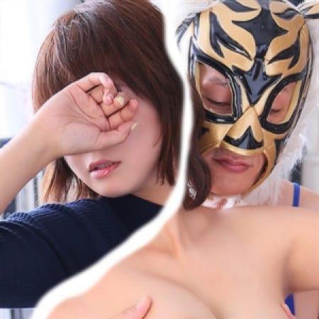 加納麗美【快楽を求める巨乳母】 | ウルトラの乳(新大阪)