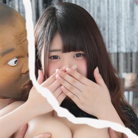 真美(まみ)【濃いーの射してほしいの…】 | ウルトラの乳(新大阪)