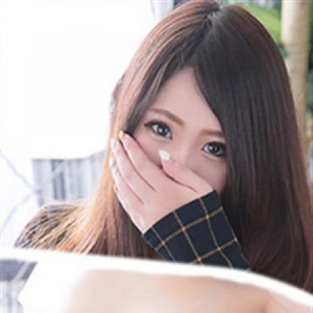 ほずみ【ドSな淫乱保育士】 | ウルトラの乳(新大阪)