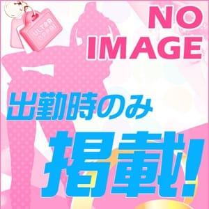 藤咲詩織【彼女のパイズリは別格】 | ウルトラの乳(新大阪)