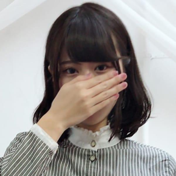 ゆらね【黒髪清楚系の巨乳18歳】 | ウルトラの乳(新大阪)