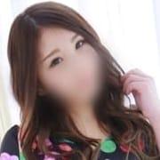 まみか☆この可愛さは永遠に。。【誰もが振り返る可愛さ】 | HILLS ヒルズ KUMAMOTO(熊本市近郊)