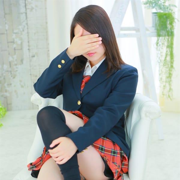 まこ【スレンダー美少女!】 | ワンダー7(神戸・三宮)