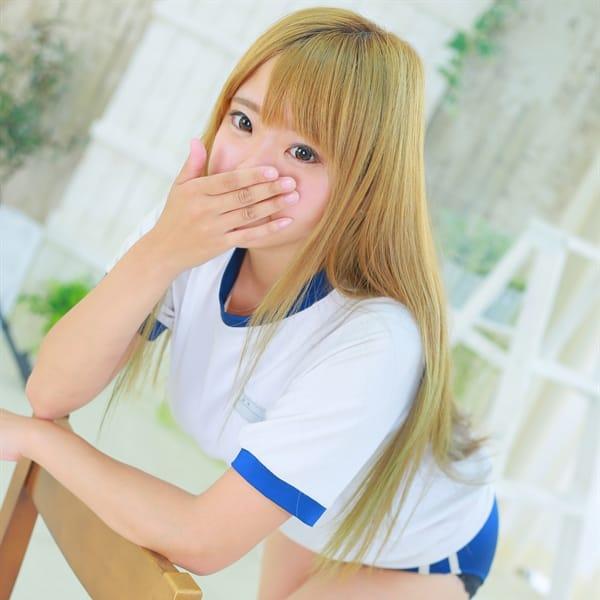 マリナ【癒しさ満点美少女!】 | ワンダー7(神戸・三宮)