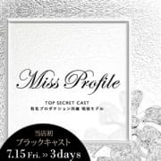 MissProfile【】 $s - プロフィール倉敷風俗