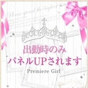 あおい【超S級ロリータ18歳】   プロフィール倉敷(倉敷)