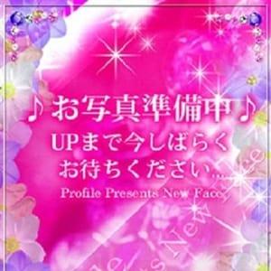 みかん【みずみずしい美少女】   プロフィール倉敷(倉敷)