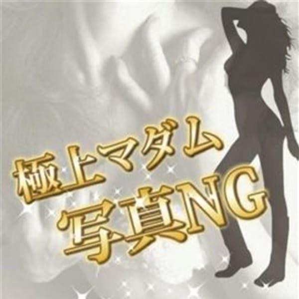 ゆうき【おっとり癒し系泡姫】 | マダムスタイル(サンライズグループ)(岡山市内)