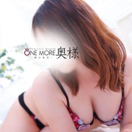 まい【フルオプション変態奥】 | one more奥様(横浜)