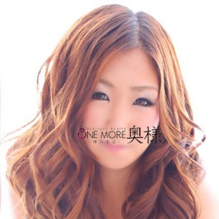 ゆま【激カワ変態淫乱妻】 | one more奥様(横浜)