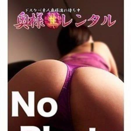 サキ   奥様生レンタル(仙台)