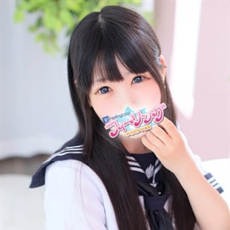 みゆ【Gカップ黒髪ロリ系ドM美少女♪】 | フィーリングin厚木(厚木)