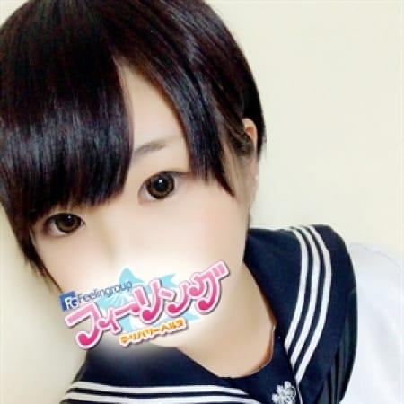 かおる【ロリ顔+巨乳の黒髪清純少女!】 | フィーリングin厚木(厚木)