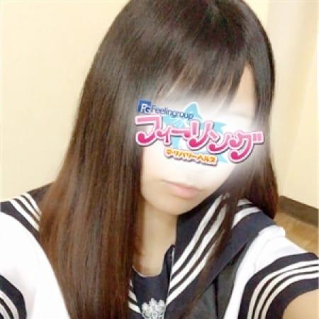 りり【黒髪スレンダーH大好き美少女】 | フィーリングin厚木(厚木)