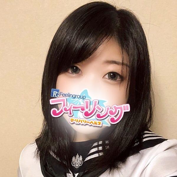 えな【18歳処女な巨乳ロリ系美少女】 | フィーリングin厚木(厚木)