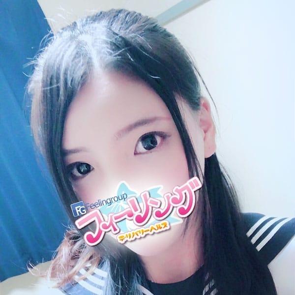 きょん【超新星☆体験入店中!】 | フィーリングin厚木(厚木)