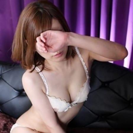 菜摘「なつみ」【激カワ色白美乳美女】 | LOVE東京(品川)