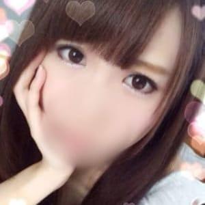 りあ【☆清楚でエッチ☆】 | 女子大生CLUB(札幌・すすきの)