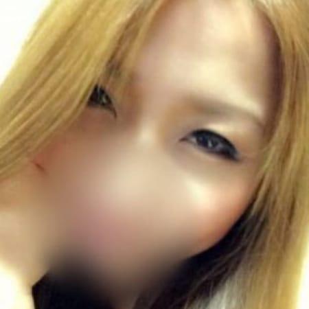 なぎ【☆ほんわか天然☆】 | 女子大生CLUB(札幌・すすきの)