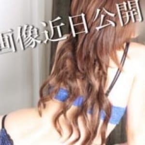 さつき【地元の完全未経験、人妻さん♪】 | Fukuyama Love Collection-ラブコレ-(福山)