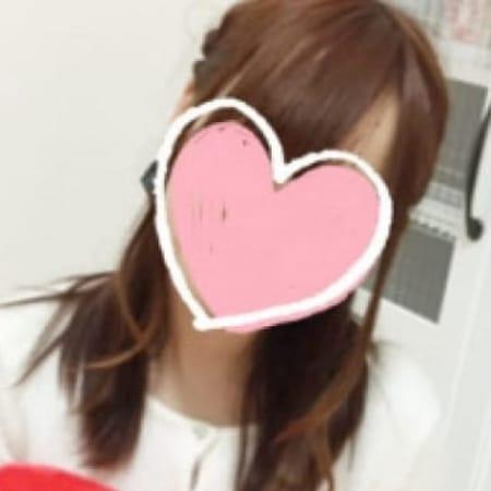 こはる【ふわふわ萌え系地元美少女♡】 | Fukuyama Love Collection-ラブコレ-(福山)