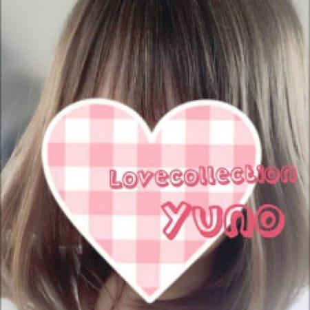 ゆの【Sクラスの激カワロリ美少女♡】 | Fukuyama Love Collection-ラブコレ-(福山)