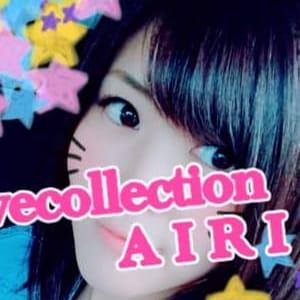 あいり【安定感抜群♡癒し系美女♪】 | Fukuyama Love Collection-ラブコレ-(福山)