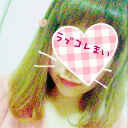 まい | Fukuyama Love Collection-ラブコレ-(福山)
