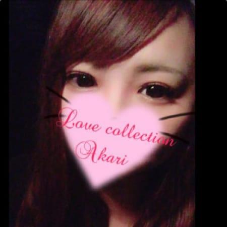 あかり【超絶ロリカワっEカップ♡】   Fukuyama Love Collection-ラブコレ-(福山)
