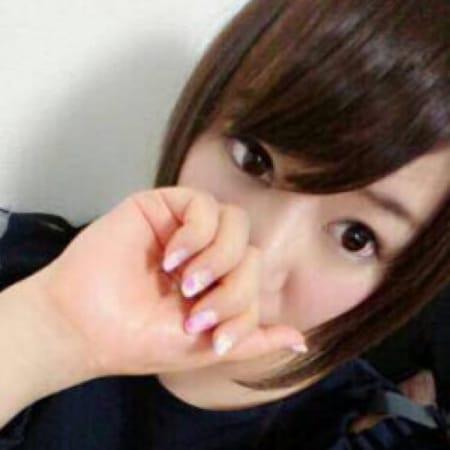 らん【濃厚サービスにメロメロ♡】 | Fukuyama Love Collection-ラブコレ-(福山)