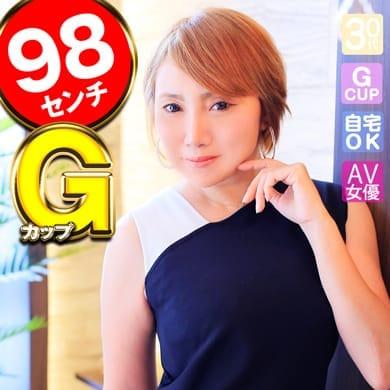 れお【元AV嬢は美形Gカップ!】 | 愛のしずく(名古屋)