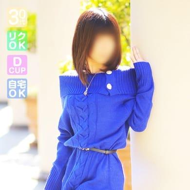 ひなた【ミニマムな美乳Dカップ★】 | 愛のしずく(名古屋)